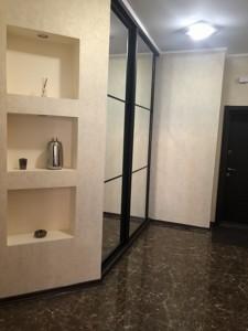 Квартира Коновальця Євгена (Щорса), 44а, Київ, Z-638334 - Фото 18