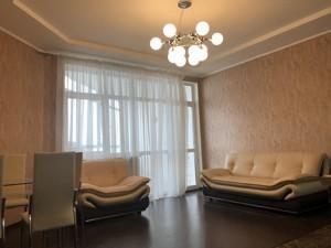 Квартира Коновальця Євгена (Щорса), 44а, Київ, Z-638334 - Фото