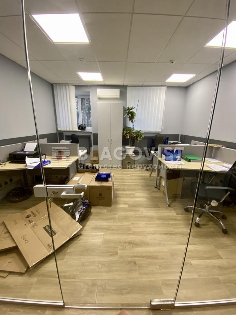 Офис, R-31922, Леси Украинки бульв., Киев - Фото 16