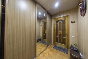 Квартира Григоренко Петра просп., 33/44, Киев, A-111008 - Фото 31