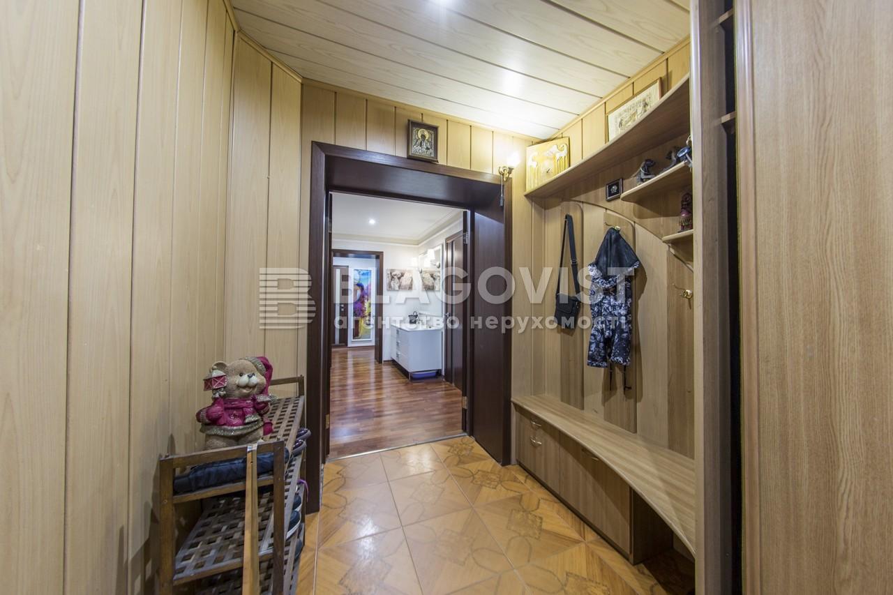 Квартира A-111008, Григоренка П.просп., 33/44, Київ - Фото 34