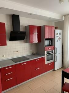 Квартира H-46500, Клавдіївська, 40г, Київ - Фото 12