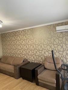 Квартира H-46500, Клавдіївська, 40г, Київ - Фото 7