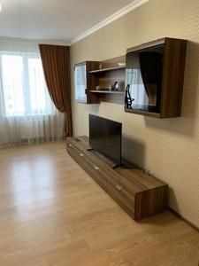 Квартира H-46500, Клавдіївська, 40г, Київ - Фото 8