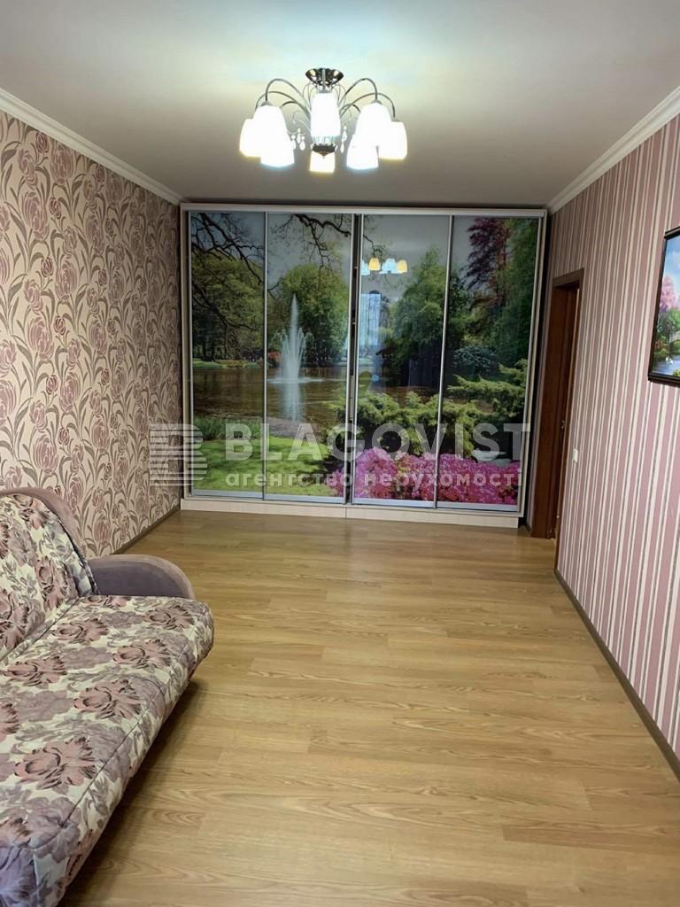 Квартира H-46500, Клавдіївська, 40г, Київ - Фото 9