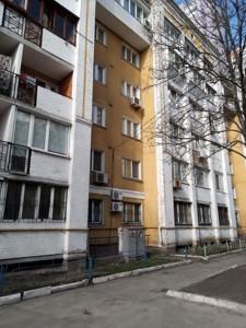 Квартира Ломоносова, 34/1а, Киев, Z-638553 - Фото3