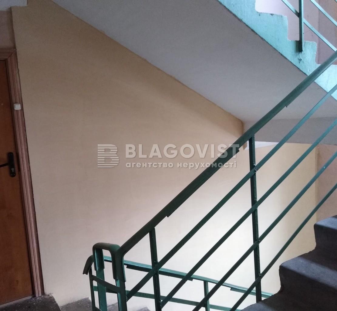 Квартира H-46092, Горловская, 220, Киев - Фото 6