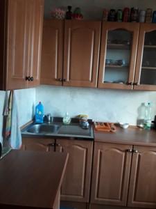 Квартира Попова, 15, Київ, Z-1425125 - Фото 10