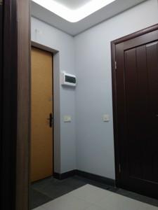 Квартира Парково-Сирецька (Шамрила Тимофія), 3а, Київ, Z-521743 - Фото 12
