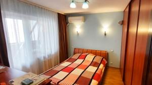 Квартира Академіка Палладіна просп., 11, Київ, M-37205 - Фото3
