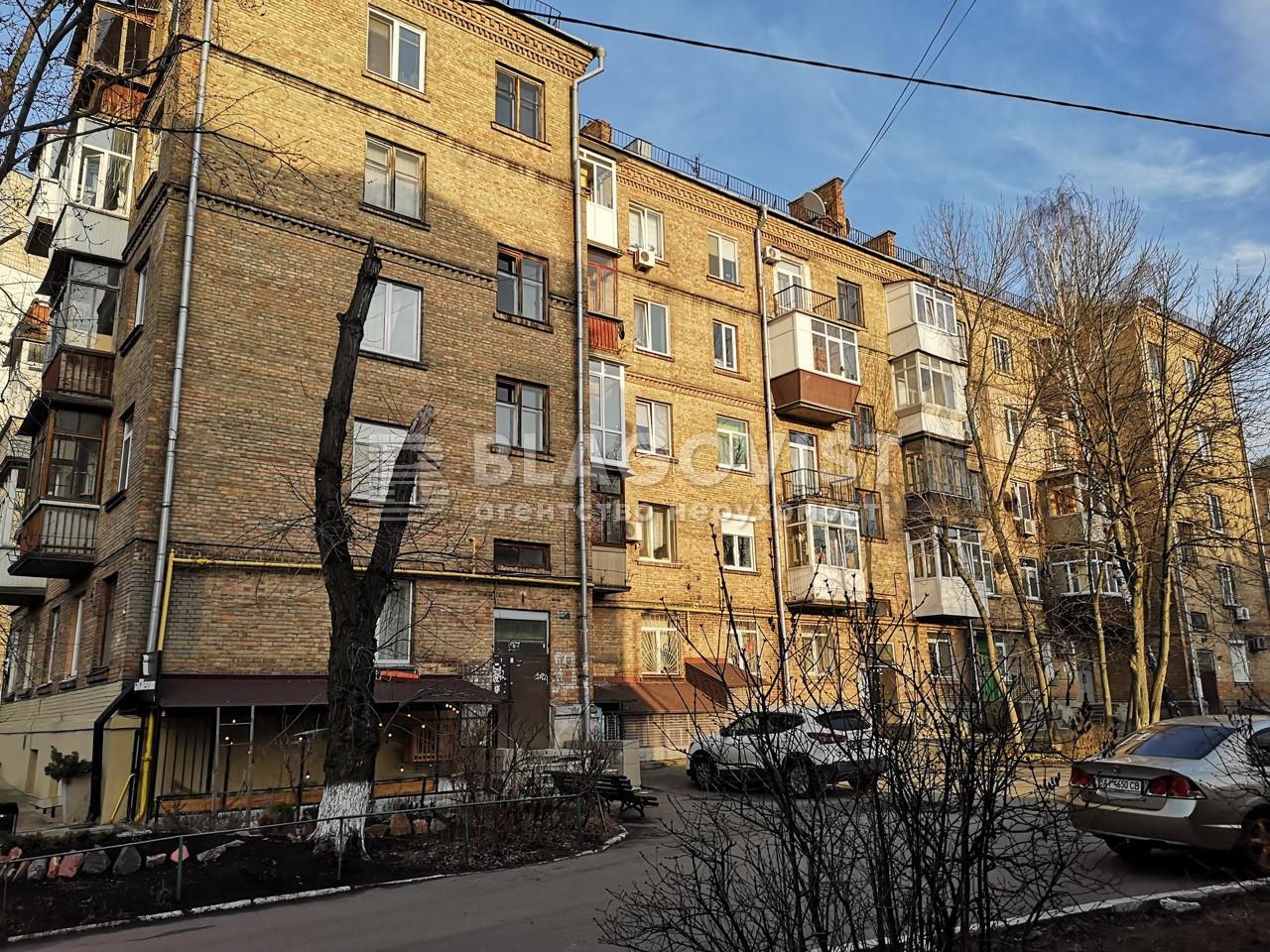 Офис, Z-366174, Джона Маккейна (Кудри Ивана), Киев - Фото 1