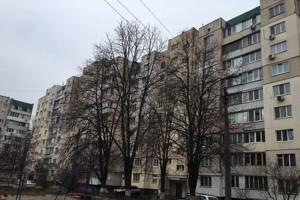Квартира Касіяна В., 2, Київ, F-43377 - Фото 4