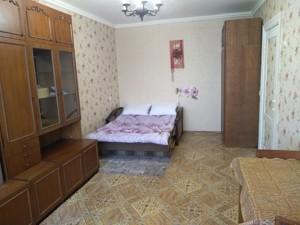 Квартира Рижская, 8, Киев, Z-1165356 - Фото2