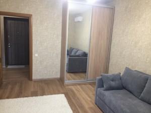 Квартира A-111082, Кавалеридзе Ивана, 11, Киев - Фото 4