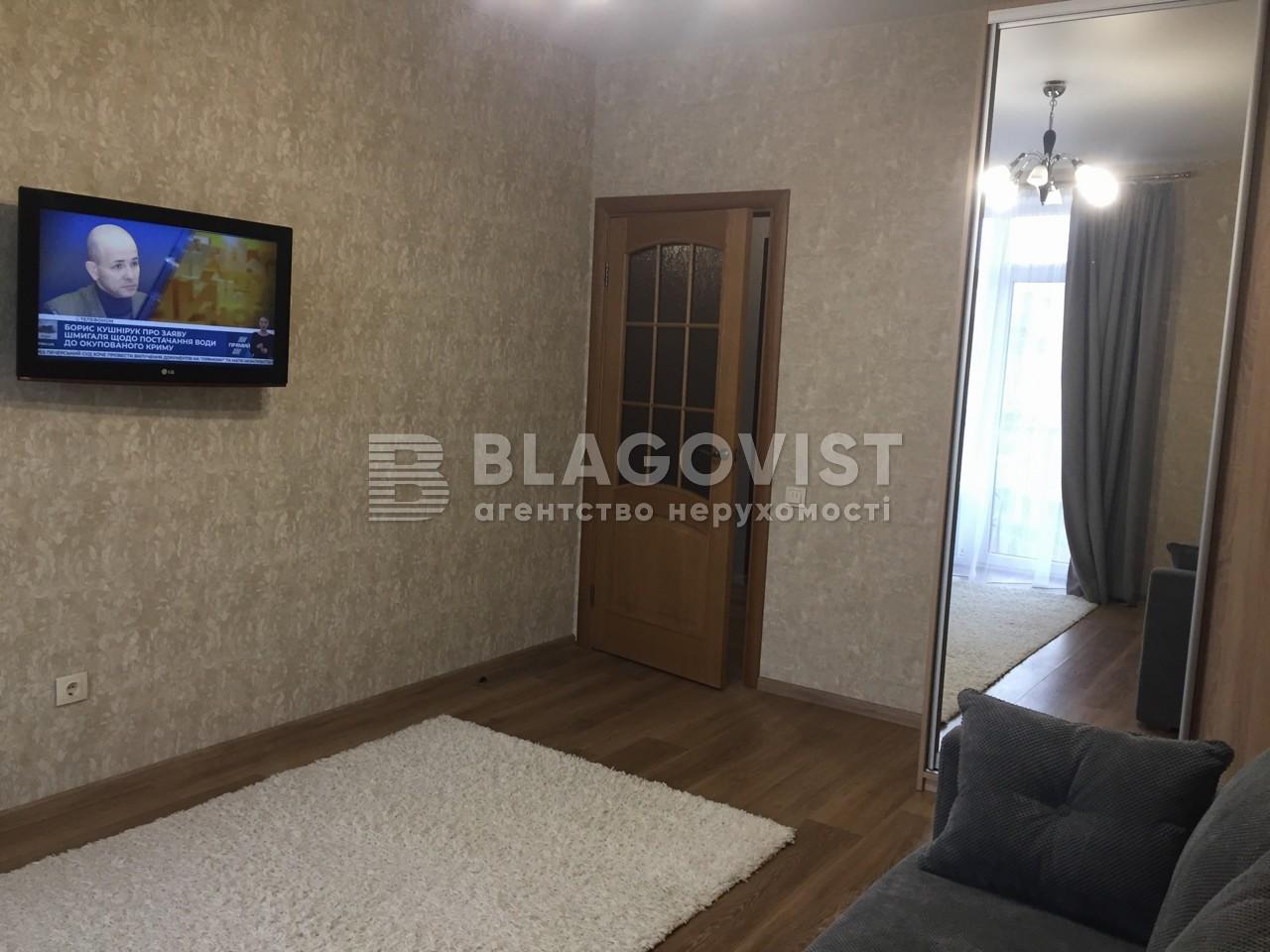 Квартира A-111082, Кавалеридзе Ивана, 11, Киев - Фото 6