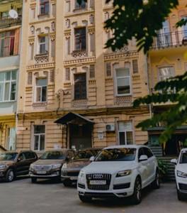 Кафе, Шота Руставели, Киев, Z-1009147 - Фото1