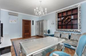 Квартира H-46524, Тургенєвська, 28а-30а, Київ - Фото 9