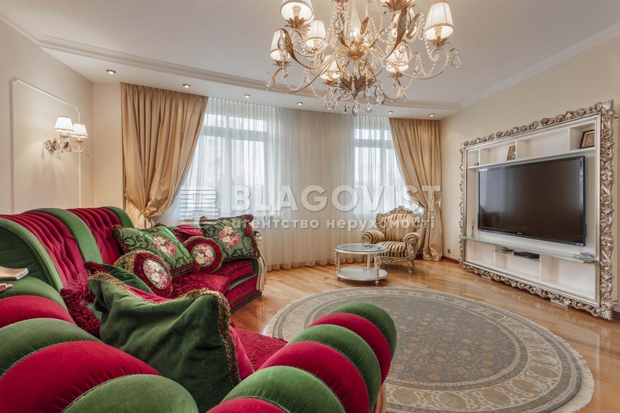 Квартира H-46524, Тургенєвська, 28а-30а, Київ - Фото 5
