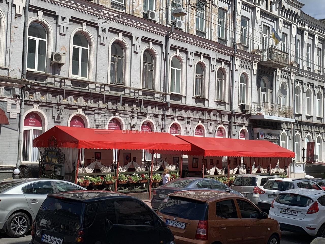 Ресторан, R-31975, Сагайдачного Петра, Киев - Фото 1
