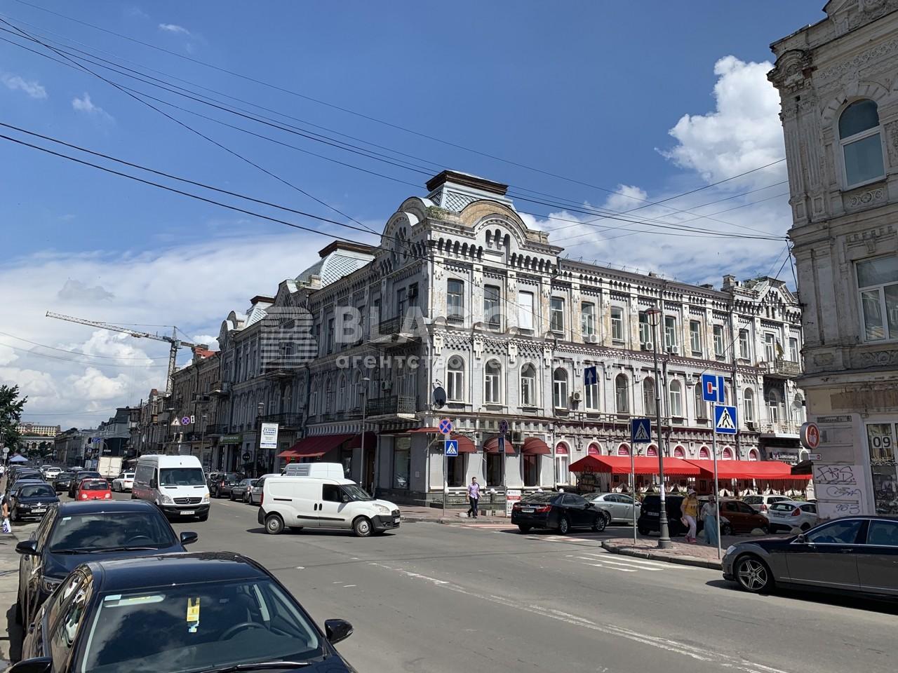Ресторан, R-31975, Сагайдачного Петра, Киев - Фото 3