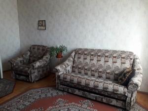 Квартира Попова, 15, Київ, Z-1425125 - Фото 4