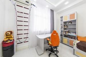 Квартира D-33496, Соломенская, 15а, Киев - Фото 16