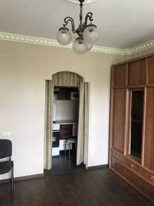 Квартира Гашека Ярослава бульв., 24, Киев, Z-1827987 - Фото2