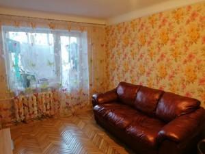Квартира Гавела Вацлава бульв. (Лепсе Івана), 87, Київ, Z-639300 - Фото3
