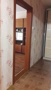 Квартира H-46518, Закревского Николая, 97а, Киев - Фото 6