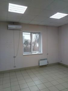 Офис, Львовская, Киев, R-31996 - Фото2