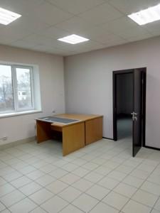 Office, Lvivska, Kyiv, R-31996 - Photo