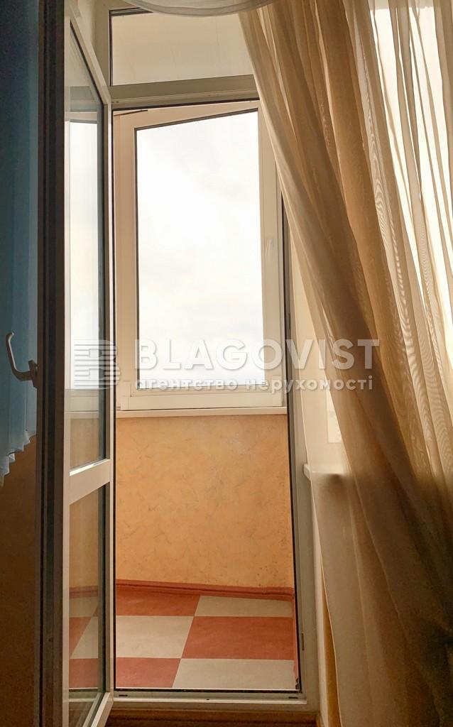 Квартира P-27780, Московська, 46/2, Київ - Фото 17