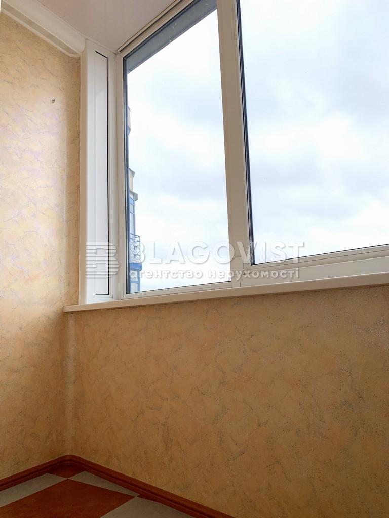Квартира P-27780, Московська, 46/2, Київ - Фото 16