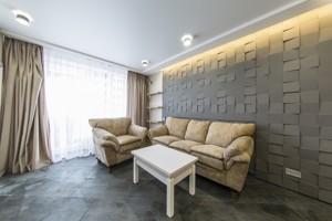 Квартира Осокорская, 2а, Киев, E-39361 - Фото 4