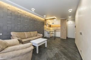 Квартира Осокорская, 2а, Киев, E-39361 - Фото 5