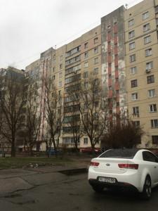 Квартира Грушевського, 17, Бровари, Z-350856 - Фото1