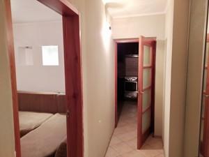 Квартира Лебедева-Кумача, 7б, Киев, E-39316 - Фото 9