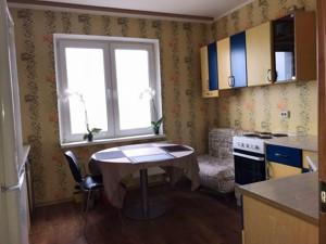 Квартира Науки просп., 55а, Киев, R-32018 - Фото