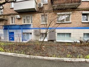 Офис, R-31922, Леси Украинки бульв., Киев - Фото 6