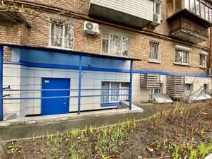 Офис, R-31922, Леси Украинки бульв., Киев - Фото 8
