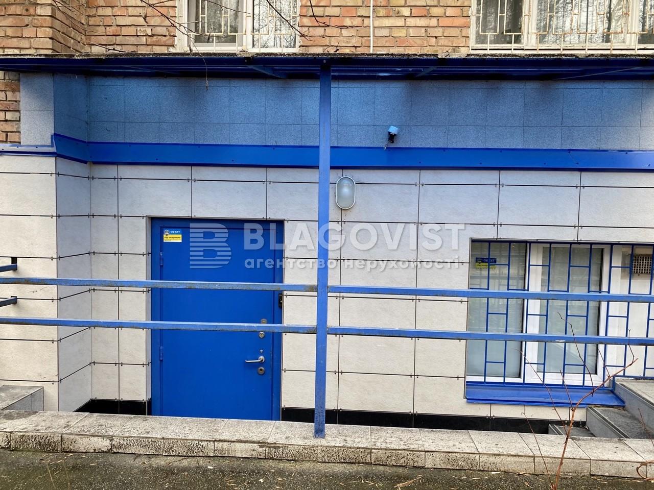 Офис, R-31922, Леси Украинки бульв., Киев - Фото 7