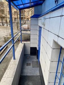 Офис, R-31922, Леси Украинки бульв., Киев - Фото 25