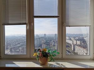 Квартира Тимошенка Маршала, 21 корпус 2, Київ, R-32025 - Фото 10