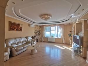 Квартира Тимошенка Маршала, 21 корпус 2, Київ, R-32025 - Фото 5