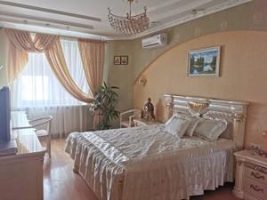 Квартира Тимошенка Маршала, 21 корпус 2, Київ, R-32025 - Фото 6