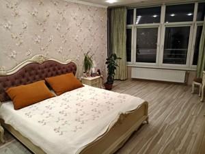 Квартира Чоколівський бул., 42а, Київ, R-31936 - Фото2