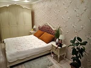 Квартира Чоколівський бул., 42а, Київ, R-31936 - Фото3