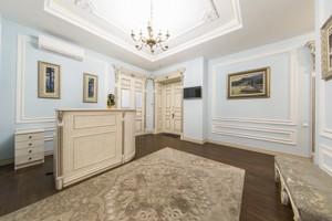 Офис, Владимирская, Киев, F-40227 - Фото 41