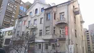Квартира Антоновича (Горького), 84, Київ, Z-635002 - Фото1