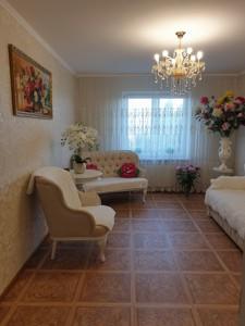 Квартира Здолбуновская, 13, Киев, Z-604926 - Фото3